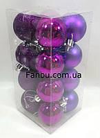 Новогодние елочные сиреневые шары 4 см(1уп-16штук)