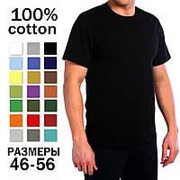 Размеры:48/50/52/54/56. Мужские однотонные футболки, премиум качество, 100% хлопок - черная