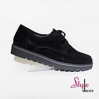 Зимові чоловічі туфлі, фото 1