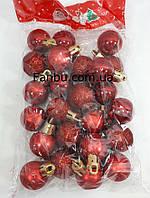 Новогодние елочные красные шары 2.5 см(1уп-24штук),елочные игрушки