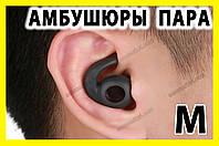 Амбушюры серые M силиконовые пара для Bluetooth гарнитура наушники держатели ушные, фото 1