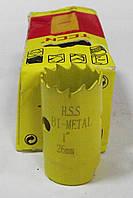 Коронка по металлу Биметалическая без хвостовика 26