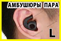 Амбушюры серые L силиконовые пара для Bluetooth гарнитура наушники держатели ушные, фото 1