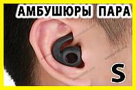 Амбушюры серые S силиконовые пара для Bluetooth гарнитура наушники держатели ушные, фото 1