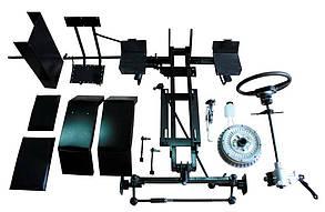 Комплект для переоборудования мотоблока КИТ набор №2(базовый+задний подьемный мех,5 болтов,мех.тормоза)
