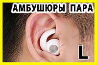 Амбушюры белые L силиконовые пара для Bluetooth гарнитура наушники держатели ушные