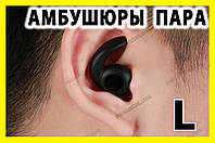 Амбушюры черные L силиконовые пара для Bluetooth гарнитура наушники держатели ушные, фото 1