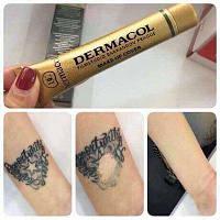 Тональный крем Дермакол