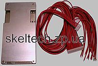 Модуль BMS защиты и балансировки при заряде-разряде литиевых Li-Ion аккумуляторов, 45A 20S