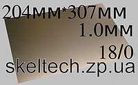 Стеклотекстолит FR4, фольгированный односторонний, толщина 1.0мм, толщина металлизации 18мкм/0мкм