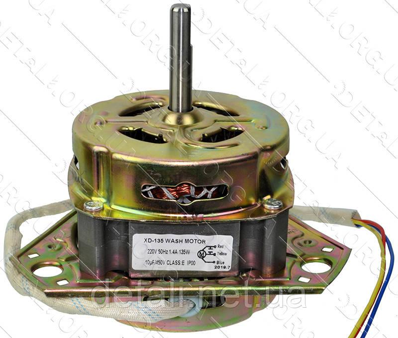 Двигатель стиральной машины Сатурн 135W вал d12mm