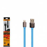 USB Кабель Iphone 5G Remax King Kong RC-015i Lightning (1m)
