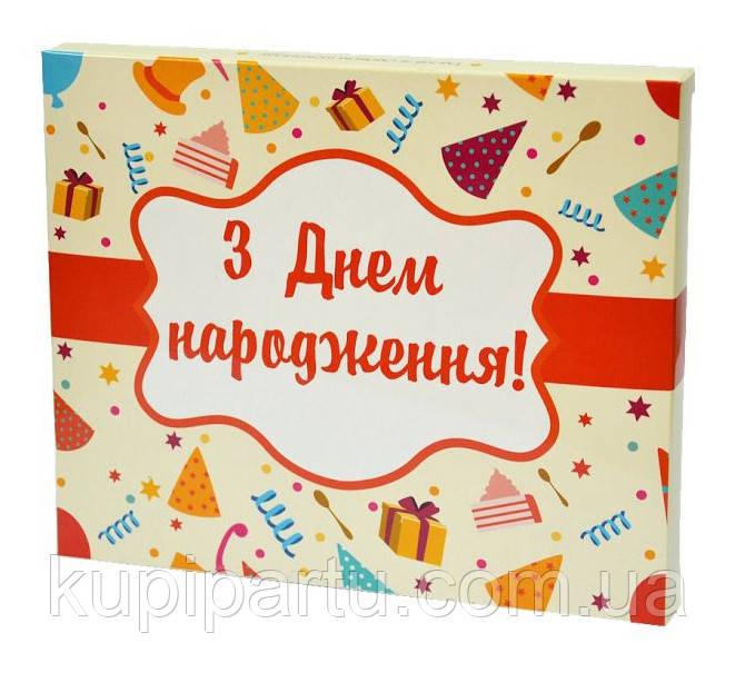 """Шоколад """"З Днем народження!"""" 20 плиток 017"""