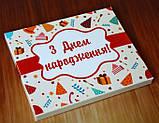 """Шоколад """"З Днем народження!"""" 20 плиток 017, фото 3"""