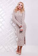 """Модное женское однотонное вязаное платье миди с разрезами по бокам """"LOLO"""" бежевое"""