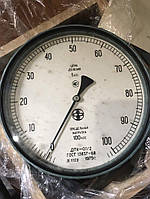 Динамометр ДПУ-0,1-2 (ДПУ-0,1/2)  1кН (100кгс)