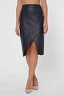 Оригинальная темно-синяя юбка-карандаш из экокожи с треугольным вырезом спереди и боковой молнией