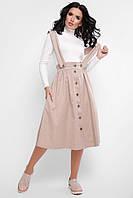 Стильная женская пышная юбка-сарафан на пуговицах с широкими бретелями