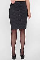 Трикотажная женская прямая юбка с декоративными пуговицами большие размеры