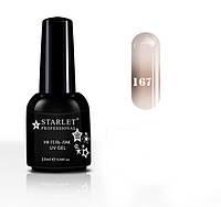 Гель-лак Starlet Professional №167 (10 мл)