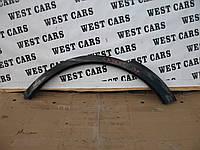 Накладка заднего левого крыла Porsche Cayenne 2010- Б/У