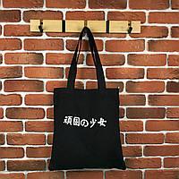 Тканевая сумка Шоппер City-A Иероглиф Черная