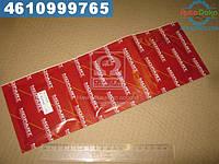 ⭐⭐⭐⭐⭐ Кольца поршневые VAG 81,01 1,8i 20V 1,5x1,75x2 (производство  Mopart)  02-5638-000