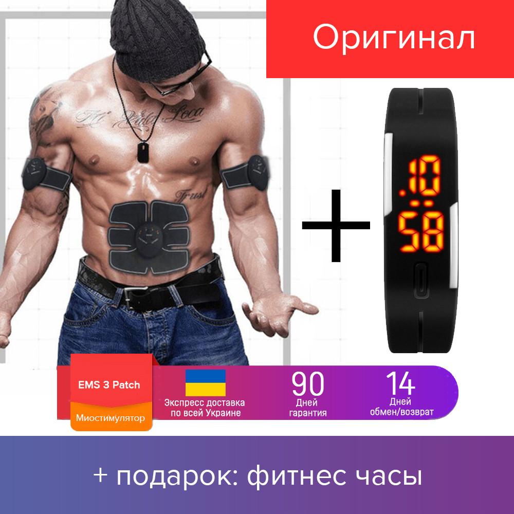 3В1 EMS TRAINER ОРИГИНАЛ - миостимулятор живота, рук, пояс для пресса + 2 на бицепс и ног