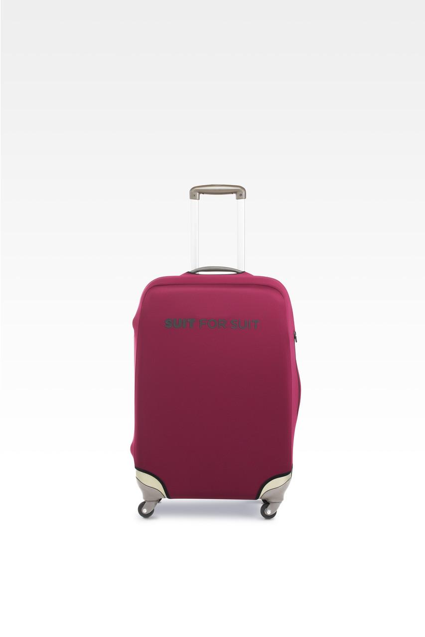 Чехол для чемодана Suit For Suit L Бордовый (bordo_l)