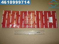⭐⭐⭐⭐⭐ Кольца поршневые ФОРД 4 цилиндра 91,30 2,00 x 2,50 x 4,00 (производство  Mopart)  02-2326-050