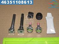 ⭐⭐⭐⭐⭐ Комплект направляющей гильзы D7181C (производство  ERT)  410194