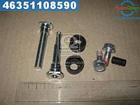 ⭐⭐⭐⭐⭐ Комплект направляющей гильзы D7109C (производство  ERT)  410148
