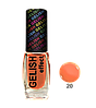 Лак для ногтей La Krishe Gelish effect 5г №20