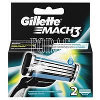 Сменные кассеты для бритья  Gillette Mach3 2 шт