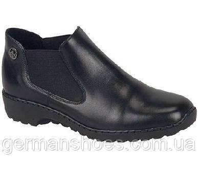 Ботинки женские Rieker L6082-00