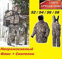 Зимний костюм для рыбалки. Двойное утепление, мембранная вентиляция., фото 1