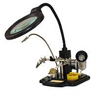 Третья рука с LED подсветкой+ подставка под паяльник ZD-10Y, питание 220V