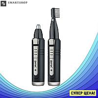 Триммер беспроводной Gemei GM-3109 2 в 1 - универсальная бритва для носа и ушей