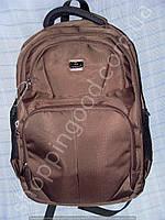 Рюкзак Naerdvo 291220 коричневый спортивный школьный с отсеком для ноутбука