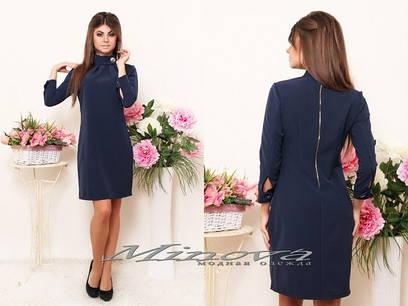 Платье женское 8523е