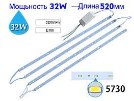 Led панели 5730 светодиодный комплект к растровому светильнику ARMSTRONG