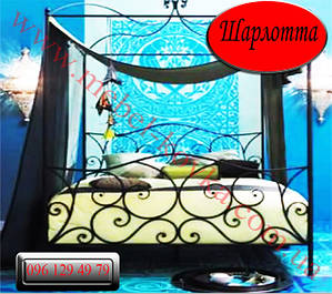 Кованые кровати с балдахином