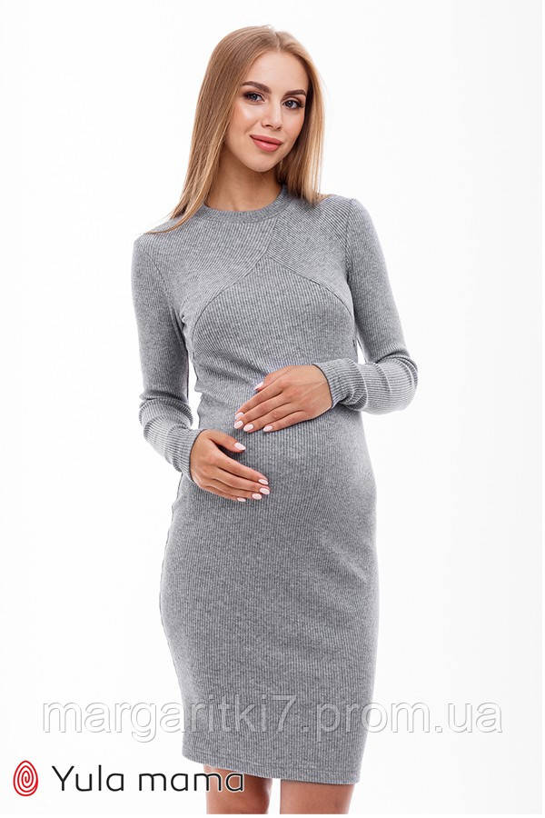 Платье для беременных и кормящих Юла Mama Marika DR-49.144