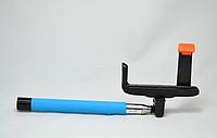 Монопод с Bluetooth Z07-5