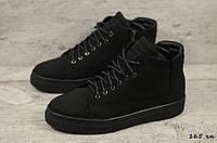 Мужские ботинки Zangak (Реплика) (Код: 165 чн  ) ►Размеры [40,41,42,43,44,45], фото 1