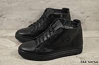 Мужские кожаные ботинки Zangak (Реплика) (Код: 162 чл+чл  ) ►Размеры [40,41,42,43,44,45], фото 1