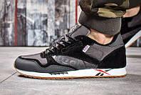 Мужские кроссовки Reebok Classic Leather Ripple Altered темно-серые р.41 Акция -50%!