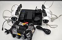 Комплект камер  видеонаблюдения D001-8 KIT (8 камер)