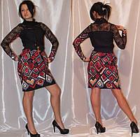 Женское платье до колена ТМ Медини 42-44 размер