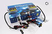 Ксенон (авто) H8 AC 8000K 35W slim